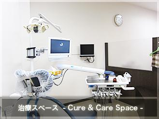 成田イオン歯科photo